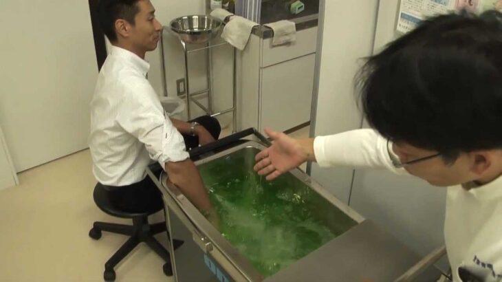 捻挫の予後、腱鞘炎などに効く超音波水治療法装置(オンパー)