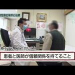 福島ドクターズTV 『過敏性腸症候群』