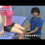膝関節疾患に対する理学療法 ~ 変形性膝関節症を中心とした評価と治療 ~