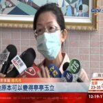 【中視新聞】脊椎側彎女大生預約手術遭拒20140630