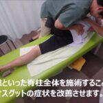 成長痛オスグット撲滅動画 整骨院らくらく堂 多摩 膝の痛み