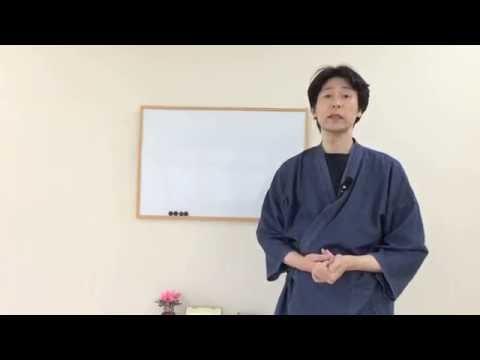 背中の痛み、胸の痛み〜肋間神経痛(福井自然体健康塾の整体法)