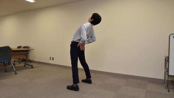 腰痛対策「これだけ体操」