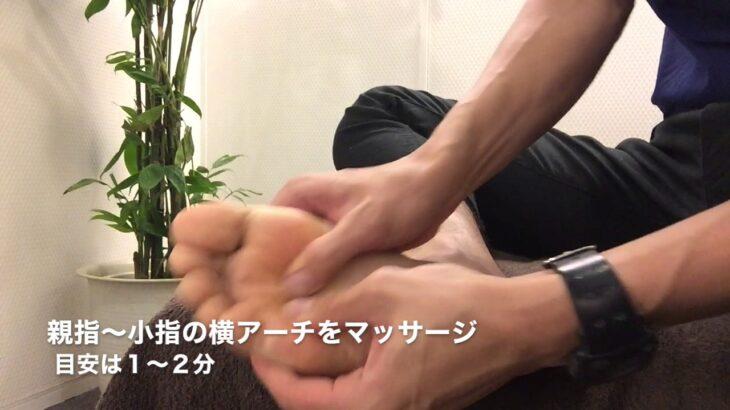 外反母趾予防!すぐ出来る!歩いた時の痛みが変わるマッサージと運動!