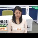 交通事故 むち打ち・頭部ガイドブック講習会:ジコサポオンラインスクール