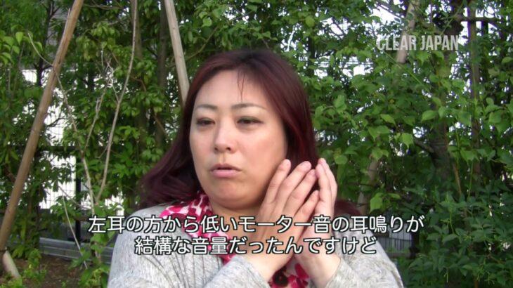 突発性難聴〜体験談〜