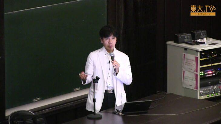 山岨 達也「耳の働き:難聴とは?めまいとは?」ー高校生のための東京大学オープンキャンパス2017 模擬講義