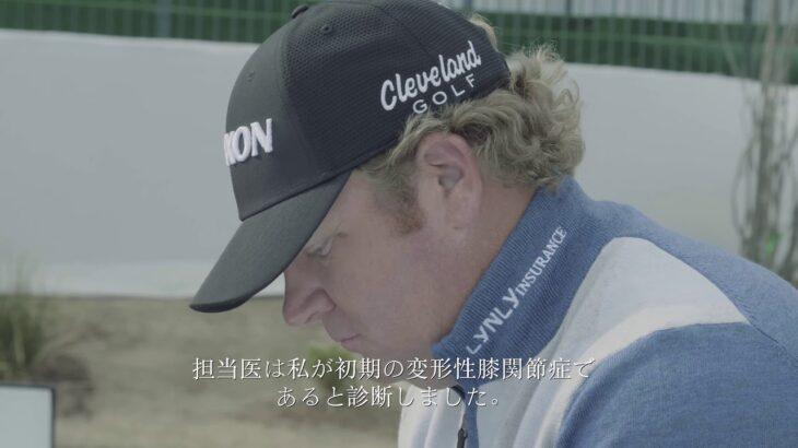 タイトル:変形性膝関節症用装具、Unloader One Liteのゴルフでの使用 – Japanese