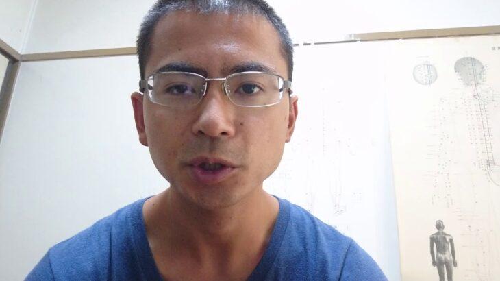「(字幕あり)急性低音障害型感音難聴と、突発性難聴の違い」(難聴 斉藤)