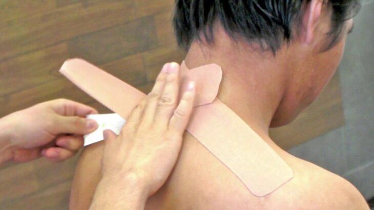 【寝違えたらコレ!痛みを軽減するテーピング】愛知県の接骨院ハピネスグループ