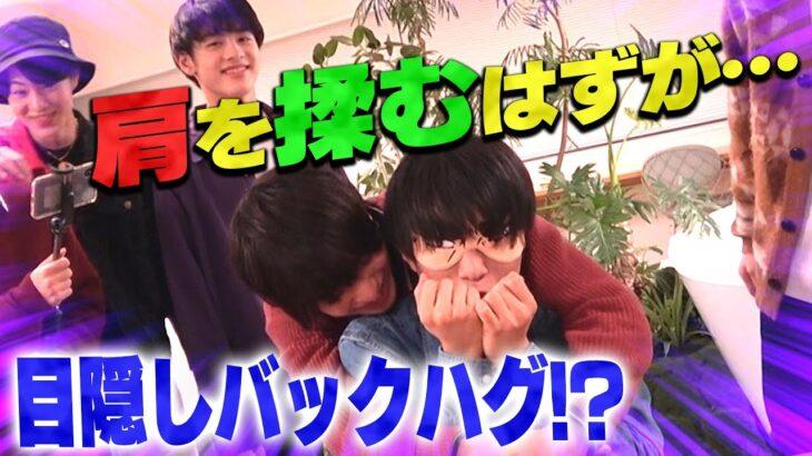 美 少年【抱きしめて】そんなことより那須の肩こりが !!!