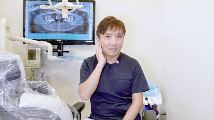 名取歯科医院の顎関節症治療(顎関節症治療の基本はMRI診断) | 宇都宮の100年歯科 名取歯科医院