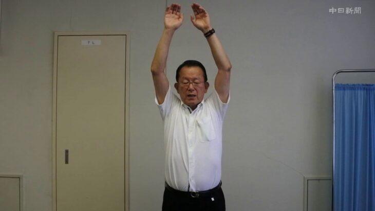 緊張型頭痛の緩和体操