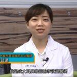 如何面對惱人的耳鳴 成大醫院耳鼻喉部李苡潞醫師