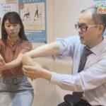 いわて元気○(マル) 【腱鞘炎(けんしょうえん)】(2019/10/15放送 ニュースプラス1いわて)