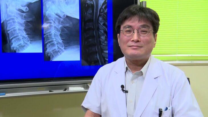 「頸椎部圧迫性脊髄症病態の最前線」山口大学医学部附属病院整形外科 今城靖明 講師