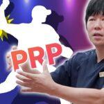 【再生医療】野球肘にPRP治療が有効な理由とは?早期復帰を目指す選手必見