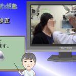 めまいの検査(耳の検査(メニエール病の場合))