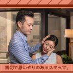脊柱側弯症治療シンガポールの臨床結果-ScolioLife