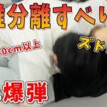 【腰椎分離症 整体】腰椎分離すべり症の男性はボキボキ整体で改善するのか!?【@【博多整体】MKカイロTV 】