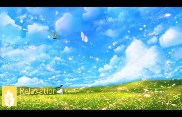 リラクゼーション音楽【呼吸・動悸・心身のリラックス♪体の不調を整える】癒しのリラックスBGM♪ヒーリングミュージック|Original Relaxation Music Video ★89