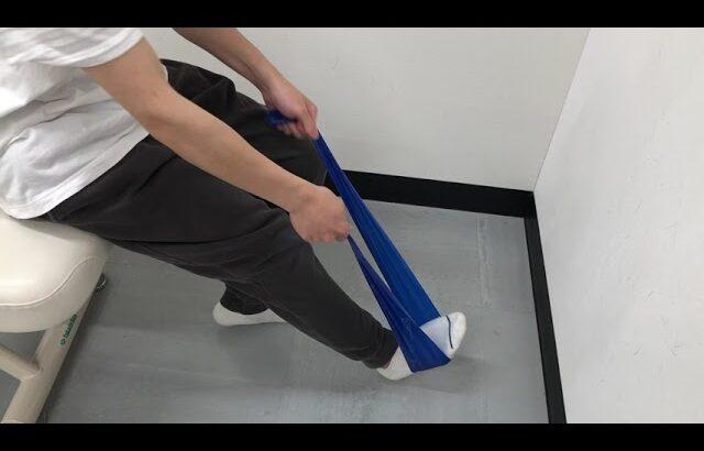 自宅で簡単に出来るシンスプリントに効果的なチューブトレーニング