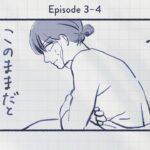 【漫画】#3〜4 生理痛を我慢してたら病気になってしまった話 オーディオコミック
