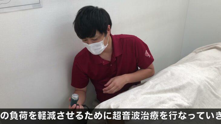 寝違えに対する超音波治療
